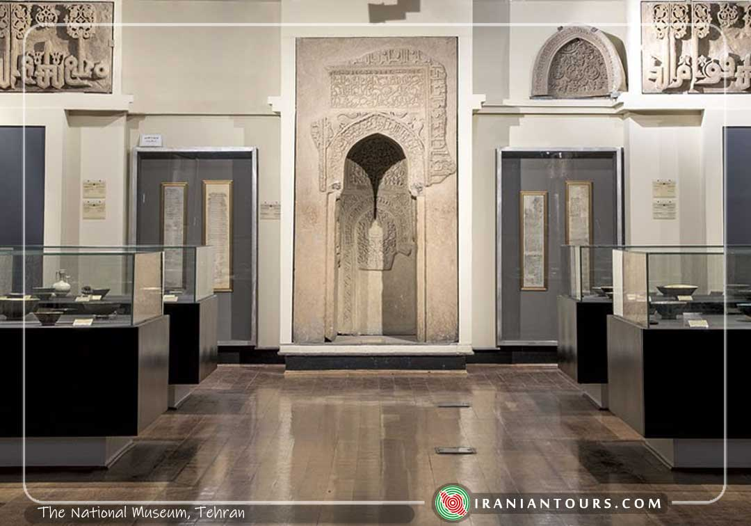 The National Museum, Tehran