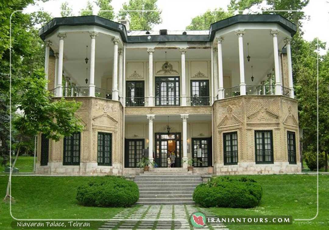 Niavaran Palace, Tehran