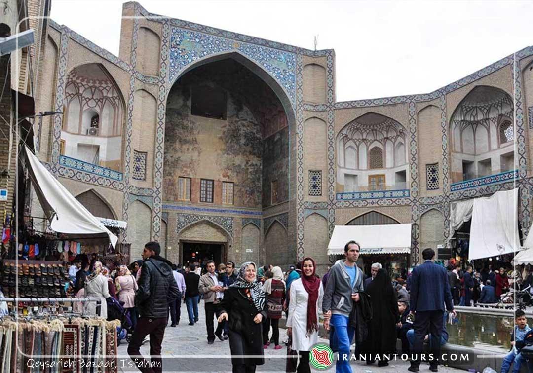 Qeysarieh Bazaar, Isfahan