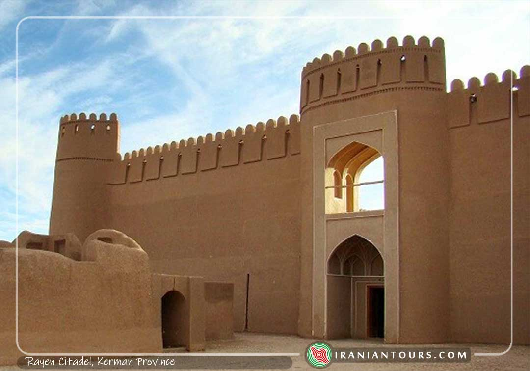 Rayen Citadel, Kerman