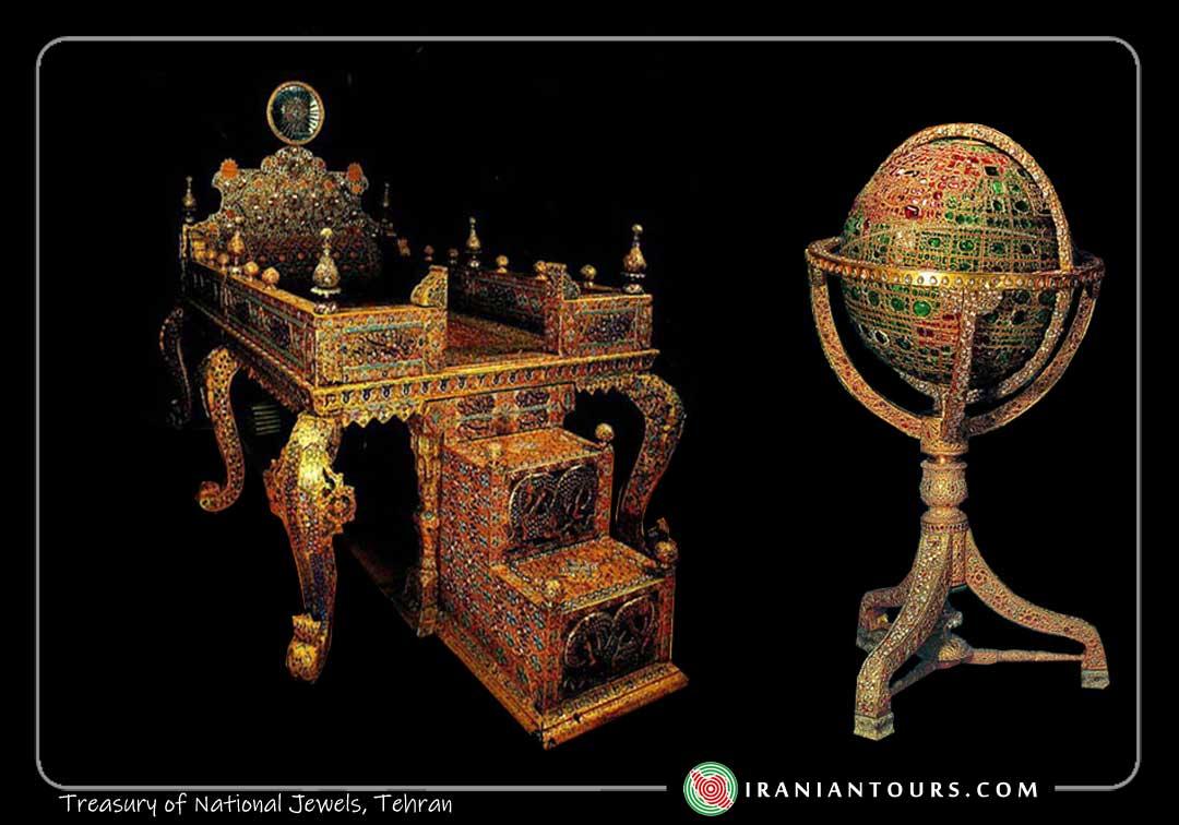 Treasury of National Jewels, Tehran