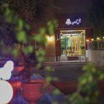 Avan Hotel, Dezful, Khuzestan