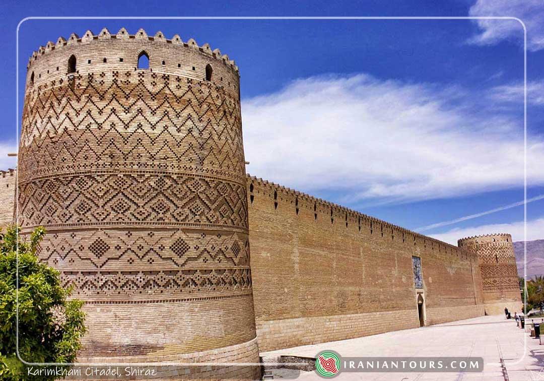 Karimkhani Citadel, Shiraz, Fars