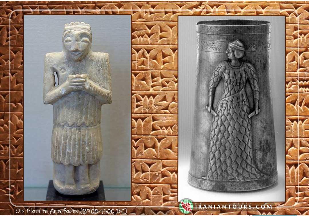 Elamite Civilisation