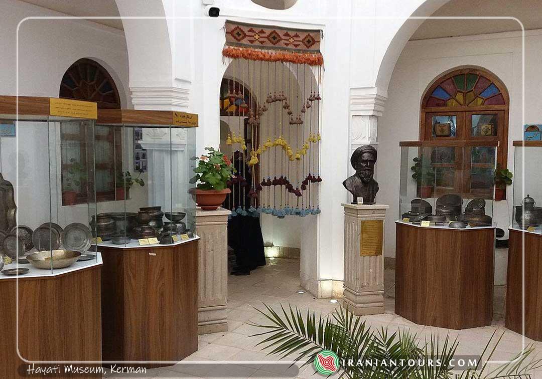 Bibi Hayati Museum, Kerman
