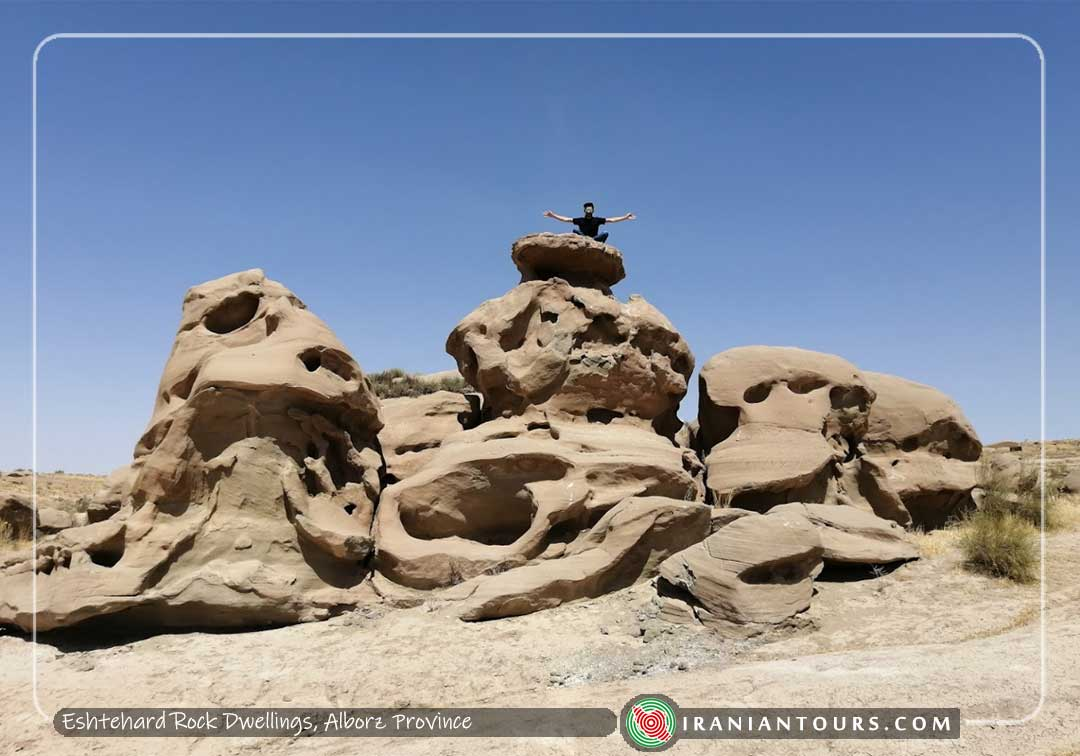 Eshtehard Rock Dwellings