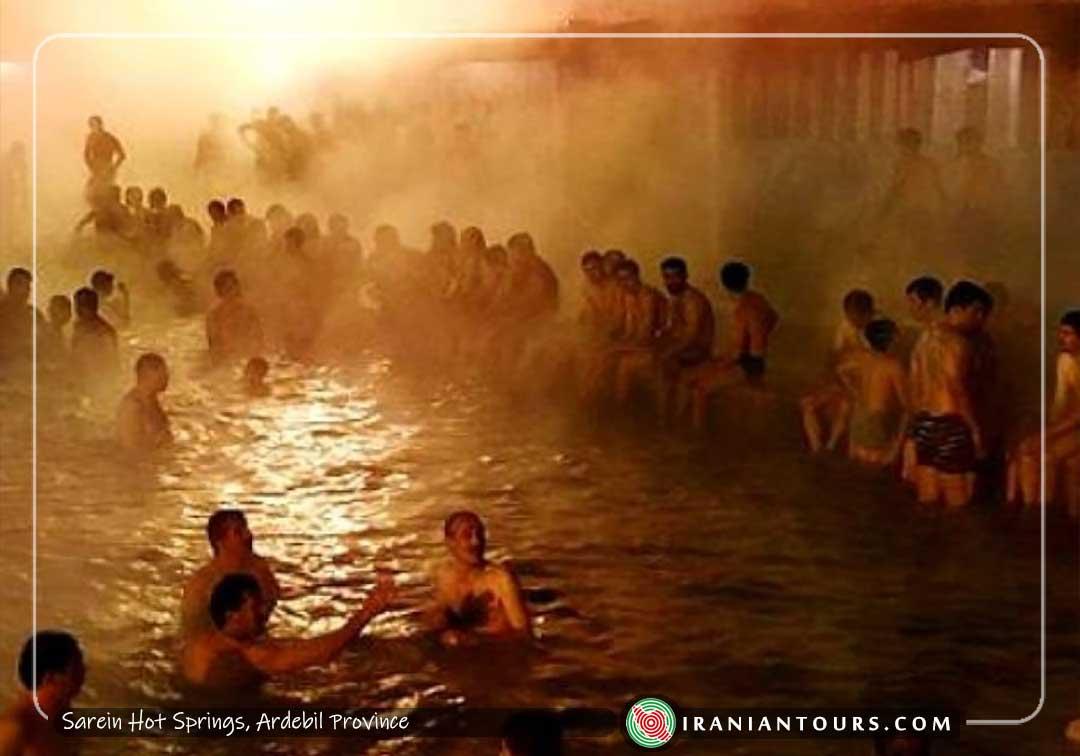 Sarein Hot Springs