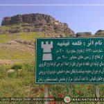 Qahqaheh Castle, Meshgin Shahr, Ardebil Province
