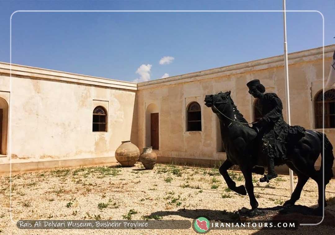 RaisAliDelvariMuseumBushehr-03