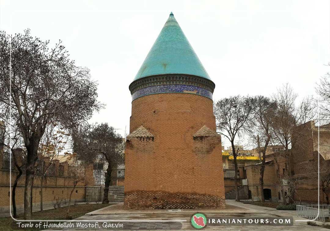 Hamdollah-01